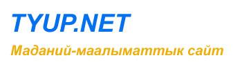 Tyup.Net